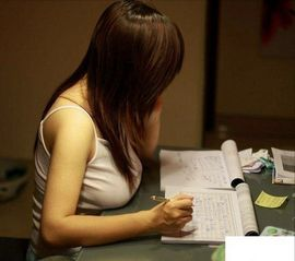 Big brunette asian breasts studying.