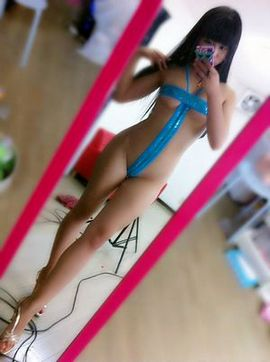 Hot novice photo with a superb asian teen (18+).