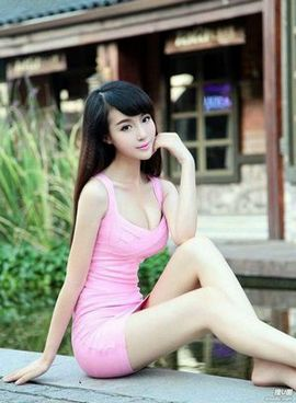 Superstar Asian Babe Nude Pics Pics